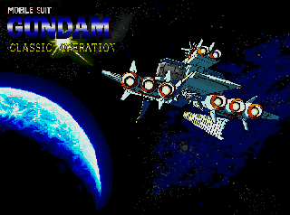 Screenshot Thumbnail / Media File 1 for Mobile Suit Gundam Classic Operation (1991)(Family Soft)(Disk 3 of 3)(Disk C)