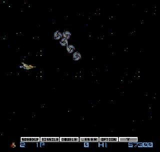 Screenshot Thumbnail / Media File 1 for Gradius (Japan)