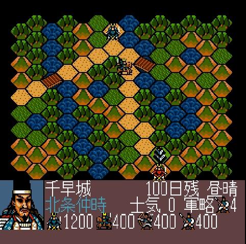 NHK Taiga Drama - Taiheiki (Japan) ROM < TG16 ROMs   Emuparadise