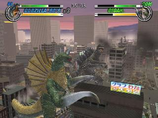 Screenshot Thumbnail / Media File 1 for Godzilla Destroy All Monsters-Melee