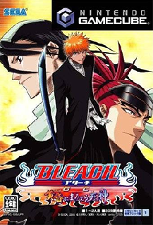 Screenshot Thumbnail / Media File 1 for Bleach - Tasogare Ni Mamieru Shinigami (NTSC-J)