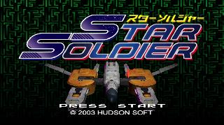 Screenshot Thumbnail / Media File 1 for Hudson Selection Vol.2 - Star Soldier (NTSC-J)