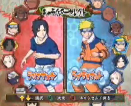 rom naruto gekitou ninja taisen 4 gamecube