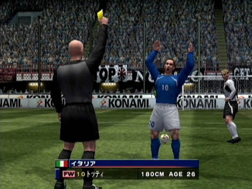 Screensthumbnail Media File 2 For Winning Eleven 6 Final Evolution Ntsc