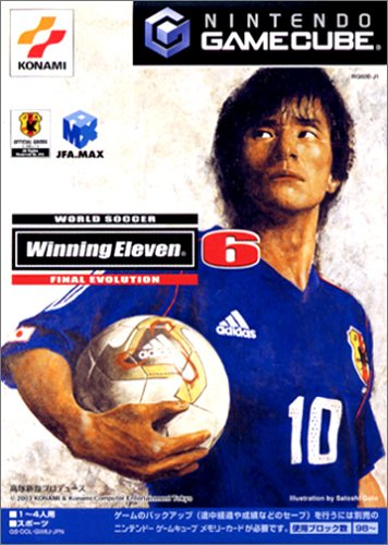 67042-Winning_Eleven_6_-_Final_Evolution_(NTSC-J)-3.jpg