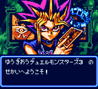 Screenshot Thumbnail / Media File 1 for Yu-Gi-Oh! Duel Monsters III - Sanseisenshin Kourin (Japan)