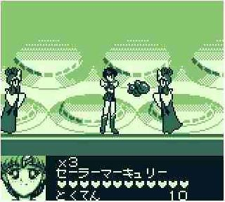 Screenshot Thumbnail / Media File 1 for Bishoujo Senshi Sailormoon R (Japan)
