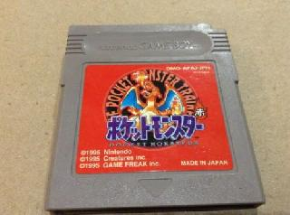 Screenshot Thumbnail / Media File 1 for Pocket Monsters Aka (Japan)
