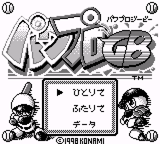 Screenshot Thumbnail / Media File 1 for Power Pro GB (Japan) (Rev A)