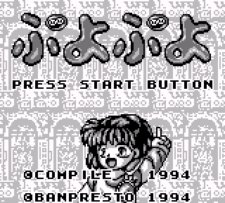 Screenshot Thumbnail / Media File 1 for Puyo Puyo (Japan)