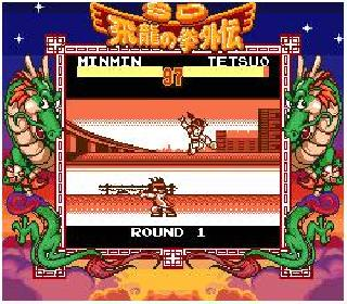Screenshot Thumbnail / Media File 1 for SD Hiryuu no Ken Gaiden (Japan)