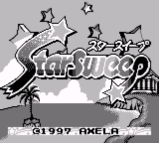 Screenshot Thumbnail / Media File 1 for Star Sweep (Japan)