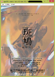 Screenshot Thumbnail / Media File 1 for ikaruga