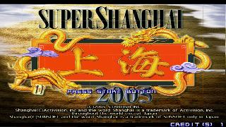 Screenshot Thumbnail / Media File 1 for Super Shanghai 2005 (Rev A)
