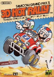 Screenshot Thumbnail / Media File 1 for Famicom Grand Prix II - 3D Hot Rally (Japan)