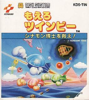 Screenshot Thumbnail / Media File 1 for Moero TwinBee - Cinnamon Hakase wo Sukue! (Japan)
