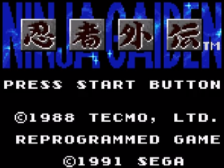 Screenshot Thumbnail / Media File 1 for Ninja Gaiden (USA, Europe)