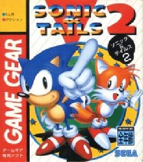 Screenshot Thumbnail / Media File 1 for Sonic & Tails 2 (Japan)