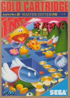 Screenshot Thumbnail / Media File 1 for Opa Opa (Japan)