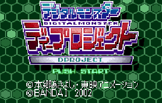 Screenshot Thumbnail / Media File 1 for Digimon Digital Monsters - D Project (J)