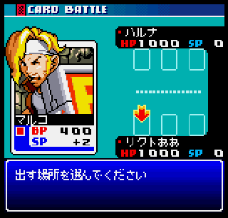 Screenshot Thumbnail / Media File 1 for SNK Vs Capcom - Card Fighters Clash 2 - Expand Edition