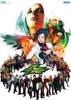 Screenshot Thumbnail / Media File 1 for The King of Fighters XI