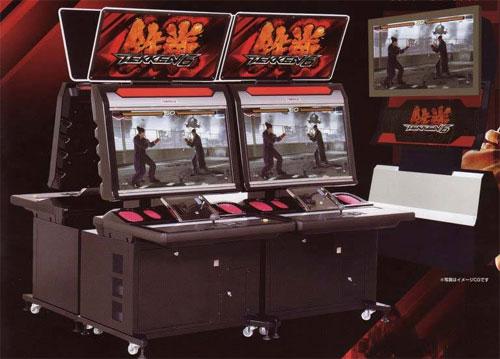 Tekken 5.1 (TE51 Ver. B) ROM