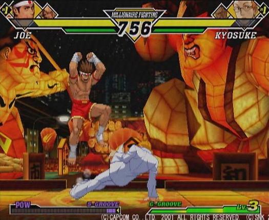 Capcom vs snk 2 mame rom