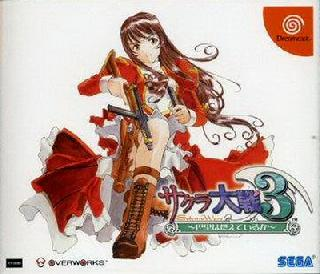 Screenshot Thumbnail / Media File 1 for Sakura Taisen 3 (Japan)
