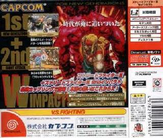 Screenshot Thumbnail / Media File 1 for Street Fighter III W Impact (Japan)