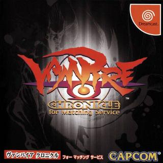 Screenshot Thumbnail / Media File 1 for Vampire Chronicle for Matching Service (Japan)