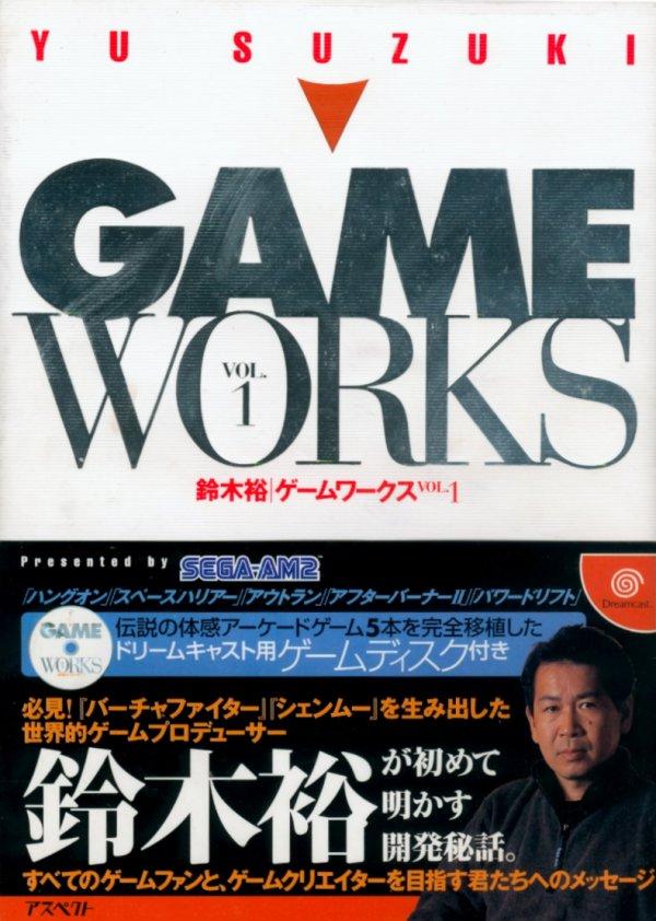 Yu Suzuki Game Works Vol. 1 (Japan) ISO < DC ISOs   Emuparadise