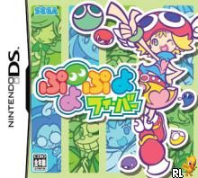 Puyo Pop Fever (J)(Trashman) Box Art