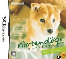 Nintendogs - Shiba & Friends (J)(ProjectG) Box Art