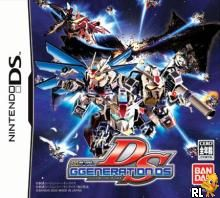 SD Gundam G Generation DS (J)(WRG) Box Art