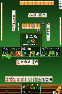 Mahjong Taikai (J)(Legacy) Screen Shot