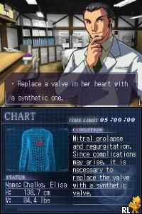 Trauma Center - Under the Knife (U)(Legacy) Screen Shot