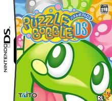 Puzzle Bobble DS (J)(ProjectG) Box Art