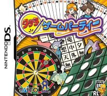 Touch Game Party (J)(Wario) Box Art