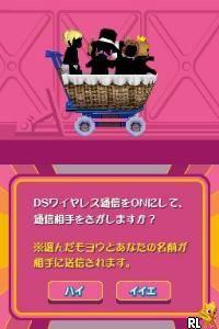 Akachan wa Doko Kara Kuru no (J)(Legacy) ROM < NDS ROMs