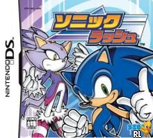 Sonic Rush (J)(WRG) Box Art
