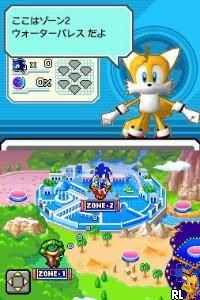Sonic Rush (J)(WRG) Screen Shot