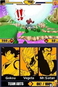 Dragon Ball Z - Supersonic Warriors 2 (E)(Eternity) Screen Shot