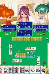 Minna no Mahjong DS (J)(Mode 7) Screen Shot