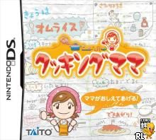 Cooking Mama (J)(SCZ) Box Art