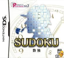 Puzzle Series Vol. 3 - Sudoku (J)(SCZ) Box Art