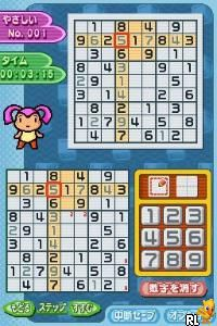 Puzzle Series Vol. 3 - Sudoku (J)(SCZ) Screen Shot