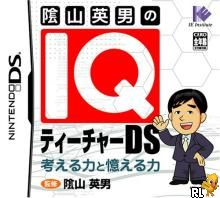 Kageyama Hideo no IQ Teacher DS (J)(WRG) Box Art