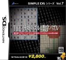 Simple DS Series Vol. 7 - The Illust Puzzle & Suuji Puzzle (J)(WRG) Box Art