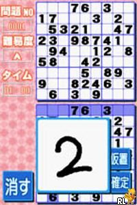 Simple DS Series Vol. 7 - The Illust Puzzle & Suuji Puzzle (J)(WRG) Screen Shot